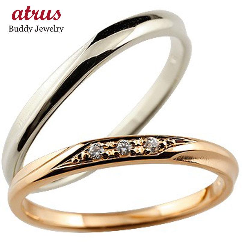 結婚指輪 ペアリング ダイヤモンド マリッジリング プラチナ ピンクゴールドk18 シンプル つや消し pt900 18金 結婚式 ダイヤ ストレート スイートペアリィー カップル 贈り物 誕生日プレゼント ギフト ファッション