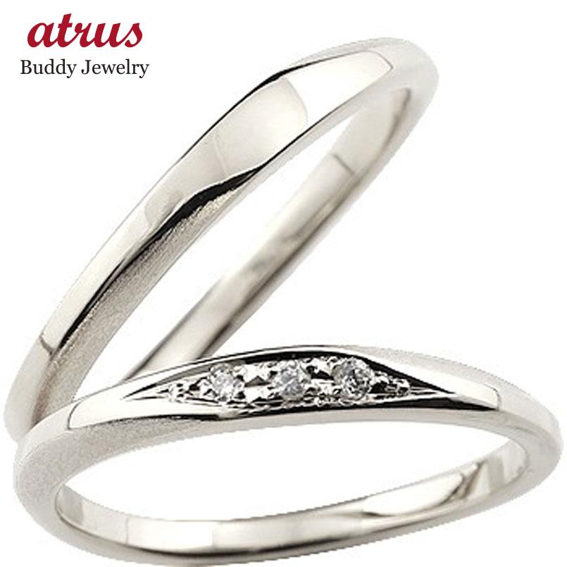 結婚指輪 ペアリング ダイヤモンド マリッジリング シルバー つや消し ストレート カップル 贈り物 誕生日プレゼント ギフト ファッション Xmas Christmas