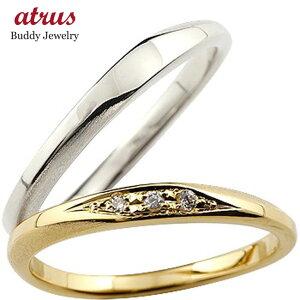 ペアリング ダイヤモンド 結婚指輪 マリッジリング イエローゴールドk18 ホワイトゴールドk18 つや消し 18金 ダイヤ スイートペアリィー 女性 送料無料 の 2個セット