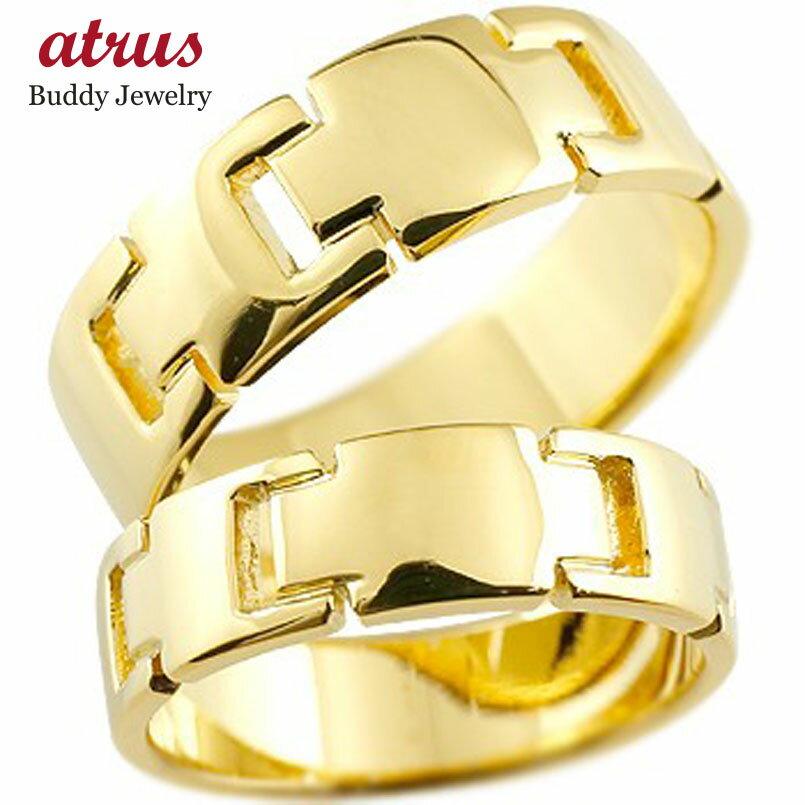 【送料無料】ペアリング クロス 結婚指輪 マリッジリング 地金リング イエローゴールドk18 18金 十字架 シンプル 結婚式 宝石なし 人気 ストレート カップル 贈り物 誕生日プレゼント ギフト ファッション
