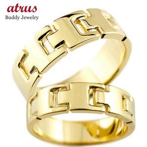 結婚指輪 ゴールド マリッジリング ペアリング 地金リング イエローゴールドk18 シンプル 結婚式 18金 宝石なし 人気 ストレート カップル メンズ レディース 送料無料 の 2個セット