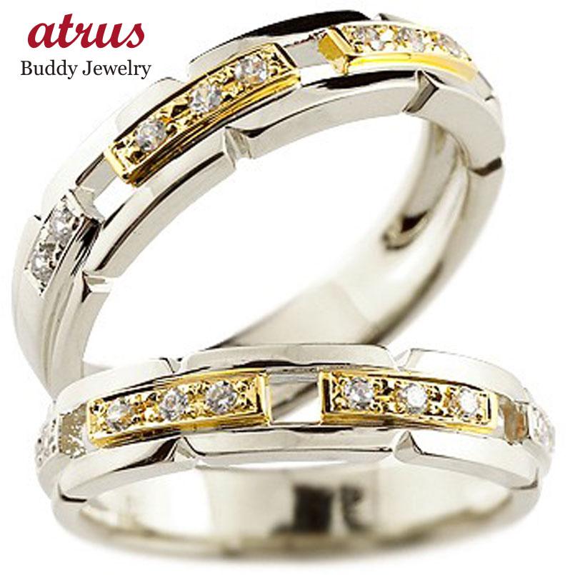 【送料無料】ペアリング 結婚指輪 ダイヤモンド マリッジリング プラチナ イエローゴールドk18 コンビリング ダイヤモンドリング 幅広 結婚式 人気 ダイヤ 18金 ストレート 贈り物 誕生日プレゼント ギフト ファッション