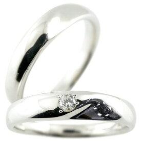 結婚指輪 マリッジリング プラチナ ペアリング ダイヤモンド プラチナリング 一粒ダイヤ 地金 pt900 結婚式 シンプル ストレート カップル 贈り物 誕生日プレゼント ギフト ファッション パートナー 送料無料