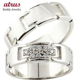結婚指輪 ペアリング クロス シルバーリング キュービックジルコニア マリッジリング 十字架 シンプル ストレート カップル 贈り物 誕生日プレゼント ギフト ファッション パートナー 送料無料