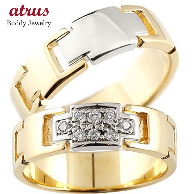 【送料無料】クロス ペアリング ダイヤモンド イエローゴールドK18 プラチナ 結婚指輪 マリッジリング コンビリング ダイヤ 十字架 シンプル 結婚式 人気 18金 ストレート 贈り物 誕生日プレゼント ギフト ファッション