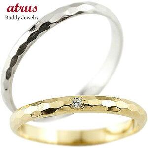 ペアリング プラチナ 18金 結婚指輪 甲丸 ダイヤモンド 結婚指輪 イエローゴールドk18 900 ダイヤ マリッジリング 結婚式 ストレート カップル 女性 の 2個セット 送料無料