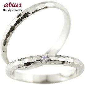 結婚指輪 プラチナ ペアリング タンザナイト 人気 マリッジリング プラチナリング 結婚式 シンプル ストレート カップル 贈り物 誕生日プレゼント ギフト ファッション パートナー