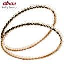 ペアリング 18金 結婚指輪 マリッジリング ピンクゴールドk18 スパイラル 地金 ストレート 華奢 スイートペアリィー …