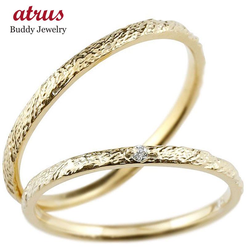【送料無料】ペアリング 結婚指輪 マリッジリング イエローゴールドk18 ダイヤモンド 18金 極細 ダイヤ 華奢 アンティーク 結婚式 ストレート スイートペアリィー カップル 贈り物 誕生日プレゼント ギフト ファッション