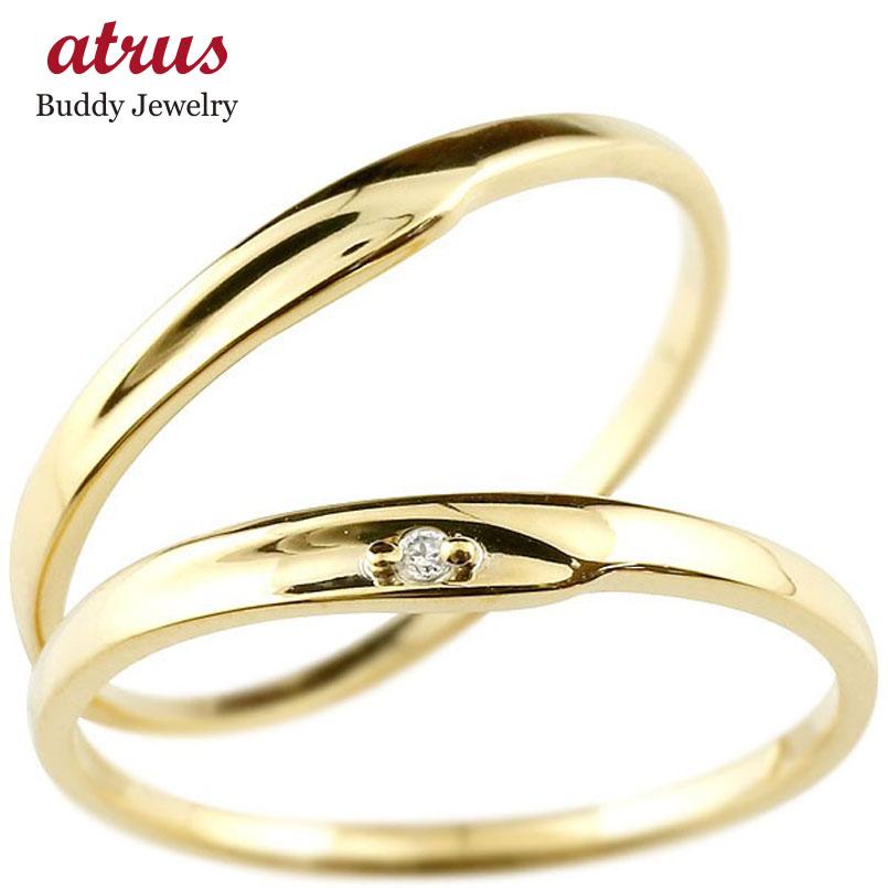 結婚指輪 ペアリング マリッジリング ダイヤモンド イエローゴールドk18 ダイヤ 18金 極細 華奢 結婚式 スイートペアリィー カップル 贈り物 誕生日プレゼント ギフト ファッション