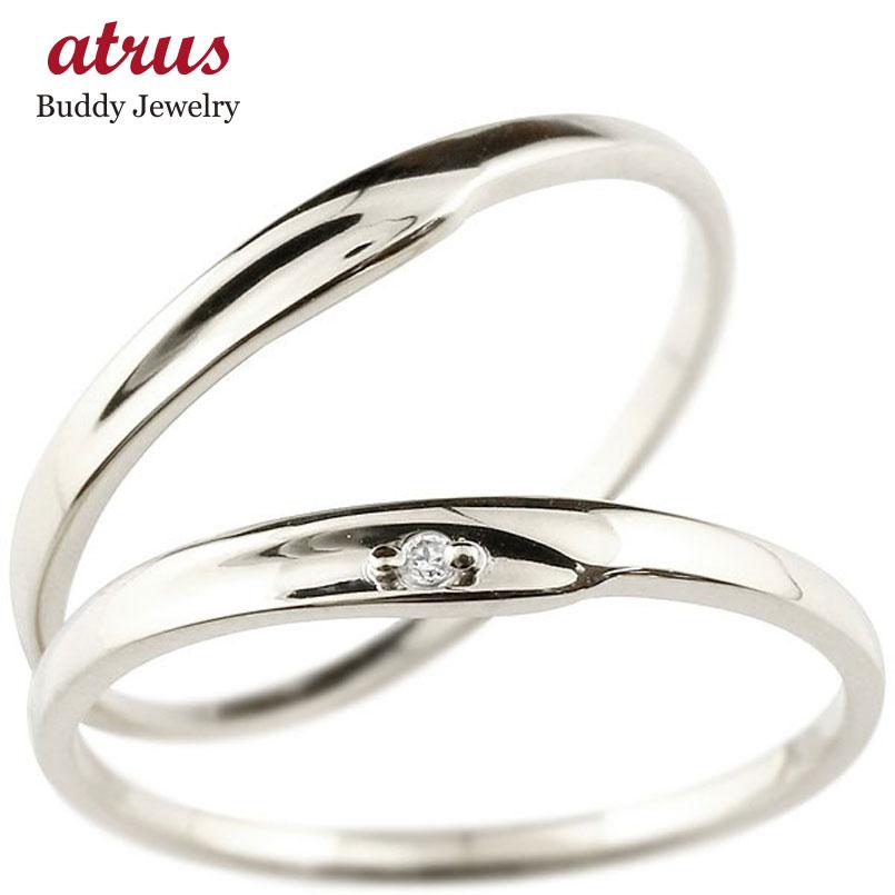 【送料無料】ペアリング 結婚指輪 マリッジリング ダイヤモンド ホワイトゴールドk18 ダイヤ 18金 極細 華奢 結婚式 スイートペアリィー カップル 贈り物 誕生日プレゼント ギフト ファッション