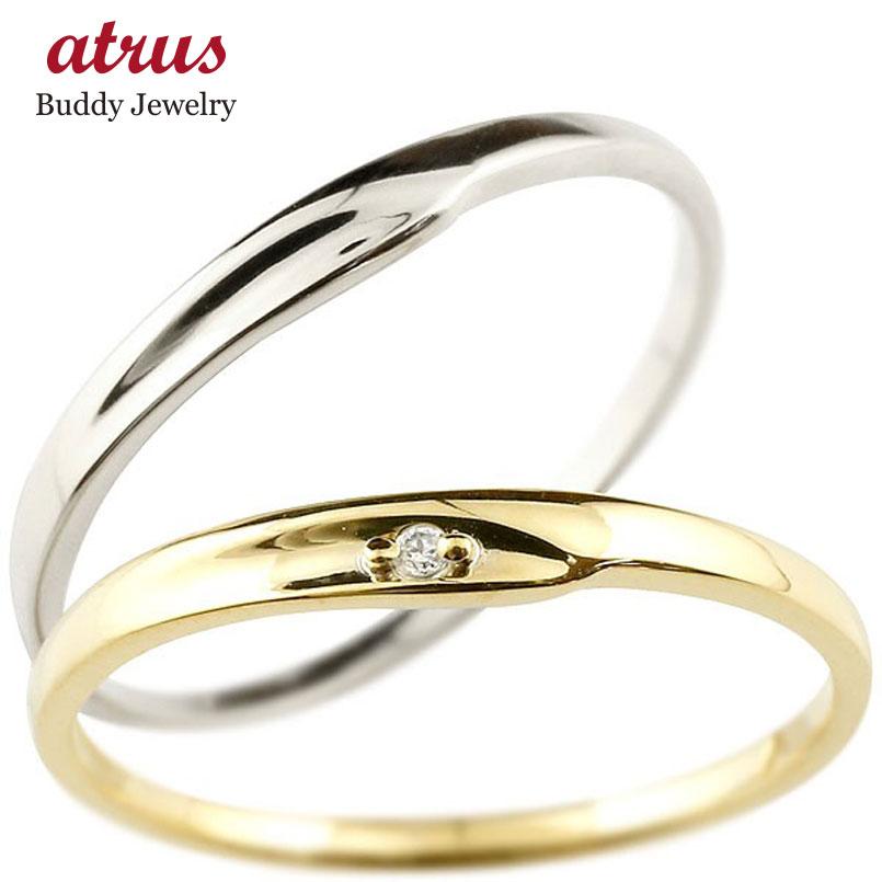 結婚指輪 ペアリング マリッジリング ダイヤモンド イエローゴールドk10 ホワイトゴールドk10 ダイヤ 10金 極細 華奢 結婚式 スイートペアリィー カップル 贈り物 誕生日プレゼント ギフト ファッション