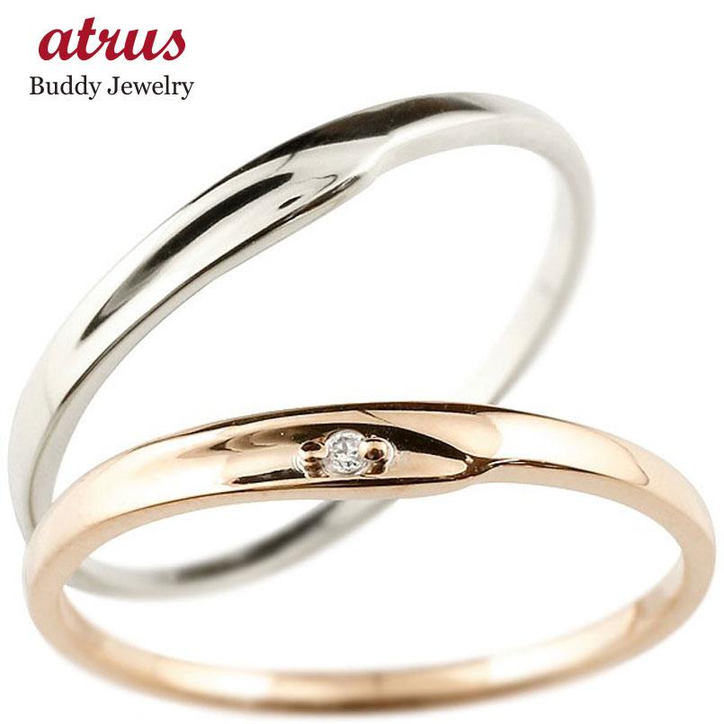 【送料無料】ペアリング 結婚指輪 マリッジリング ダイヤモンド ピンクゴールドk10 ホワイトゴールドk10 ダイヤ 10金 極細 華奢 結婚式 スイートペアリィー カップル 贈り物 誕生日プレゼント ギフト ファッション