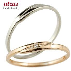 結婚指輪 ペアリング マリッジリング ダイヤモンド ピンクゴールドk18 ホワイトゴールドk18 ダイヤ 18金 極細 華奢 スパイラル 結婚式 スイートペアリィー カップル 贈り物 誕生日プレゼント ギフト ファッション パートナー 送料無料