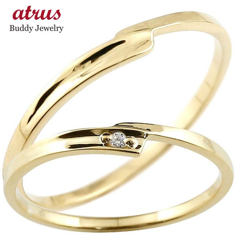 【送料無料】ペアリング 結婚指輪 マリッジリング ダイヤモンド イエローゴールドk18 ダイヤ 18金 極細 華奢 スパイラル 結婚式 スイートペアリィー カップル 贈り物 誕生日プレゼント ギフト ファッション