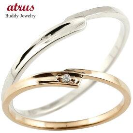 ペアリング 結婚指輪 マリッジリング 人気 ダイヤモンド ピンクゴールドk10 ホワイトゴールドk10 ダイヤ 10金 極細 華奢 スパイラル 結婚式 スイートペアリィー カップル 贈り物 誕生日プレゼント ギフト ファッション パートナー 送料無料