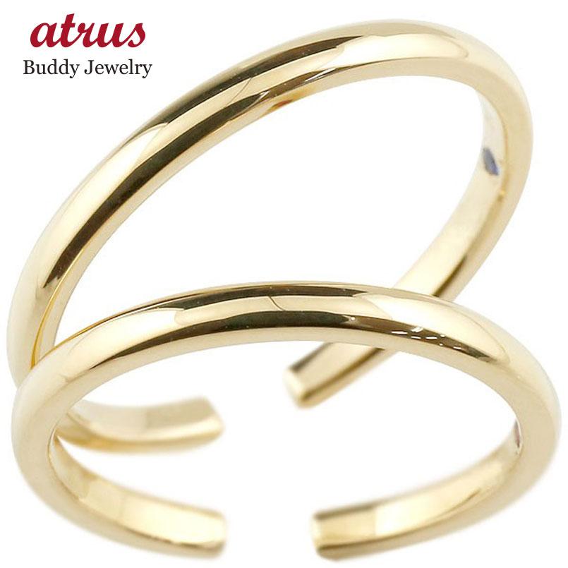 結婚指輪 スイートハグリング ペアリング マリッジリング イエローゴールドk18 18金 フリーサイズリング 指輪 天然石 結婚式 ストレート カップル 贈り物 誕生日プレゼント ギフト ファッション