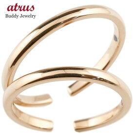 ペアリング スイートハグリング 結婚指輪 マリッジリング ピンクゴールドk10 10金 フリーサイズリング 指輪 天然石 結婚式 ストレート カップル 贈り物 誕生日プレゼント ギフト ファッション パートナー 送料無料