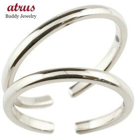 ペアリング 結婚指輪 スイートハグリング プラチナ マリッジリング フリーサイズリング 指輪 天然石 結婚式 ストレート カップル 贈り物 誕生日プレゼント ギフト ファッション パートナー 送料無料