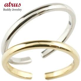 ペアリング スイートハグリング プラチナ イエローゴールドk18 結婚指輪 マリッジリング フリーサイズリング 指輪 天然石 結婚式 ストレート カップル 贈り物 誕生日プレゼント ギフト ファッション パートナー 送料無料