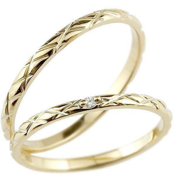 ペアリング 結婚指輪 マリッジリング ダイヤモンド イエローゴールドk18 ダイヤ 18金 極細 華奢 アンティーク 結婚式 ストレート スイートペアリィー カップル 贈り物 誕生日プレゼント ギフト ファッション