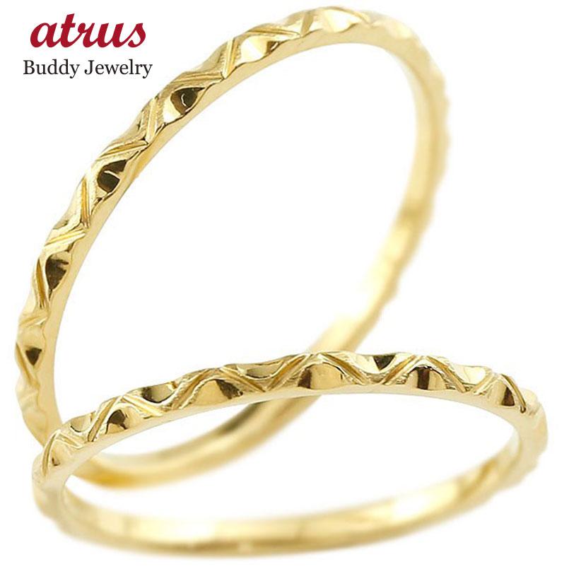 結婚指輪 ペアリング マリッジリング イエローゴールドk18 k18 極細 華奢 アンティーク 結婚式 ストレート 18金 スイートペアリィー カップル 贈り物 誕生日プレゼント ギフト ファッション