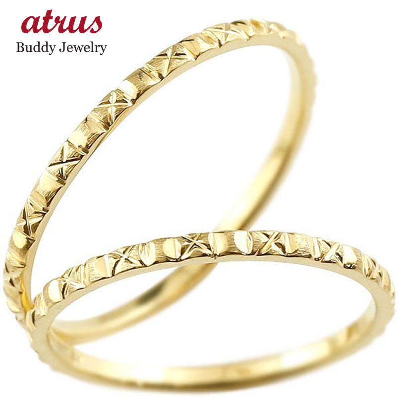 【送料無料】ペアリング 結婚指輪 マリッジリング イエローゴールドk18 k18 極細 華奢 アンティーク 結婚式 ストレート 18金 スイートペアリィー カップル 贈り物 誕生日プレゼント ギフト ファッション