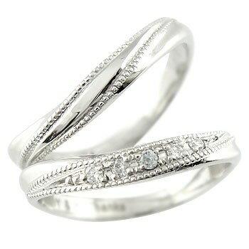 結婚指輪 ペアリング ダイヤ ダイヤモンド アクアマリン マリッジリング ホワイトゴールドk18 ミル打ち 結婚式 18金 カップル 贈り物 誕生日プレゼント ギフト ファッション