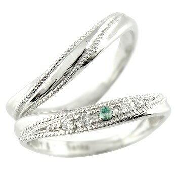 結婚指輪 ペアリング マリッジリング ダイヤモンド エメラルド プラチナ ミル打ち 結婚式 ダイヤ カップル 贈り物 誕生日プレゼント ギフト ファッション