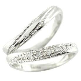 結婚指輪 ペアリング マリッジリング ダイヤモンド ブルームーンストーン プラチナ ミル打ち 結婚式 ダイヤ カップル 贈り物 誕生日プレゼント ギフト ファッション パートナー 送料無料