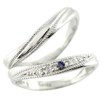 結婚指輪 ペアリング マリッジリング ダイヤモンド サファイア プラチナ ミル打ち 結婚式 ダイヤ カップル 贈り物 誕生日プレゼント ギフト ファッション