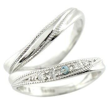 結婚指輪 ペアリング ダイヤ ダイヤモンド ブルートパーズ マリッジリング ホワイトゴールドk18 ミル打ち 結婚式 18金 カップル 贈り物 誕生日プレゼント ギフト ファッション