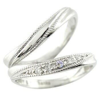 結婚指輪 ペアリング マリッジリング ダイヤモンド タンザナイト プラチナ ミル打ち 結婚式 ダイヤ カップル 贈り物 誕生日プレゼント ギフト ファッション