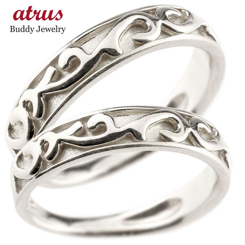 結婚指輪 【送料無料】ペアリング プラチナリング 指輪 地金リング アラベスク ストレート 宝石無し ホーニング つや消し ファッション