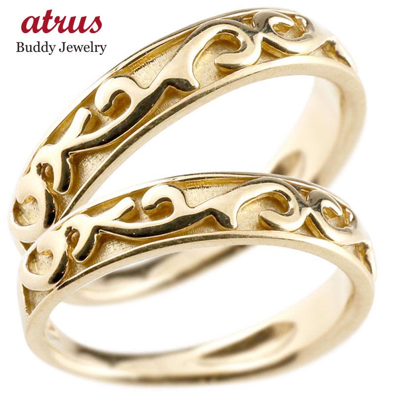 結婚指輪 【送料無料】ペアリング 指輪 地金リング イエローゴールドk10 アラベスク ストレート 宝石無し ホーニング つや消し 10金 ファッション