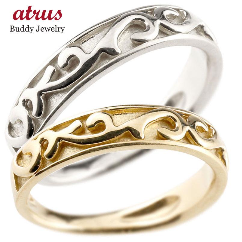 結婚指輪 【送料無料】ペアリング 指輪 地金リング イエローゴールドk10 ホワイトゴールドk10 アラベスク ストレート 宝石無し ホーニング つや消し 10金 ファッション