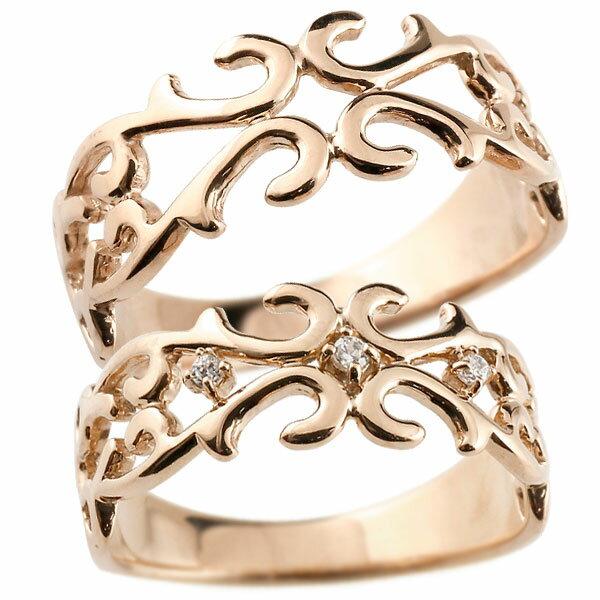 結婚指輪 【送料無料】ペアリング 指輪 ピンクゴールドk18 ダイヤモンド 透かし アラベスク ストレート ダイヤ 18金 ファッション