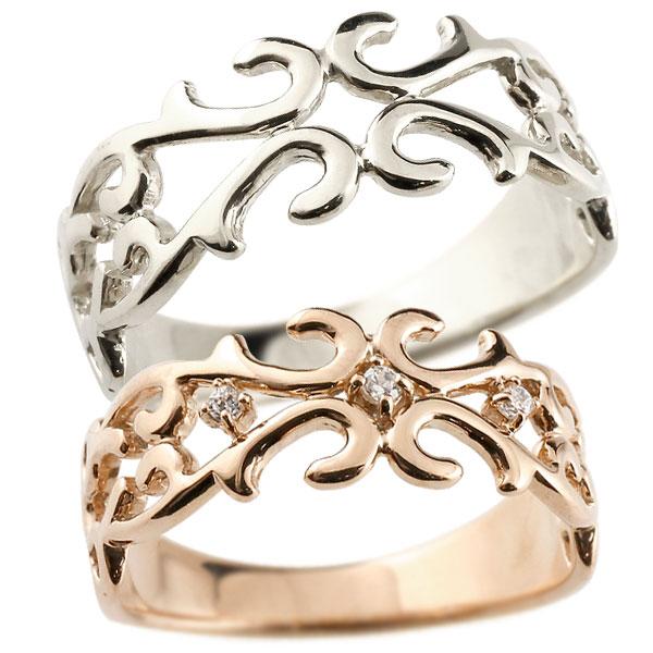 結婚指輪 【送料無料】ペアリング 指輪 ピンクゴールドk18 プラチナ900 ダイヤモンド 透かし アラベスク ストレート ダイヤ 18金 ファッション