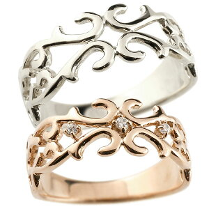 ペアリング 指輪 ピンクゴールドk18 ホワイトゴールドk18 ダイヤモンド 透かし アラベスク ストレート ダイヤ 18金 宝石 プレゼント 女性 送料無料 の 2個セット