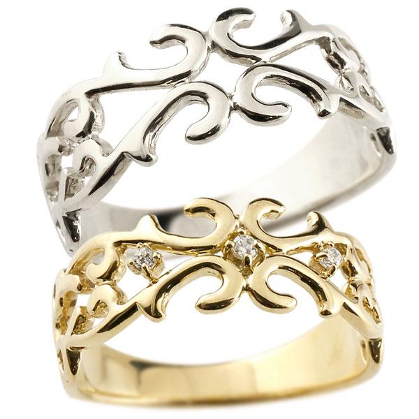 結婚指輪 【送料無料】ペアリング 指輪 イエローゴールドk18 プラチナ900 ダイヤモンド 透かし アラベスク ストレート ダイヤ 18金 ファッション