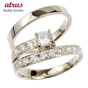 ペアリング 2本セット ダイヤモンド 結婚指輪 シルバー エタニティ リング マリッジリング 一粒 大粒 リング ダイヤ sv925 プレゼント 女性 送料無料 の 2個セット