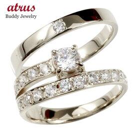 結婚指輪 【送料無料】プラチナ ダイヤモンド ペアリング エタニティ リング マリッジリング 一粒 大粒 リング ダイヤ ファッション パートナー