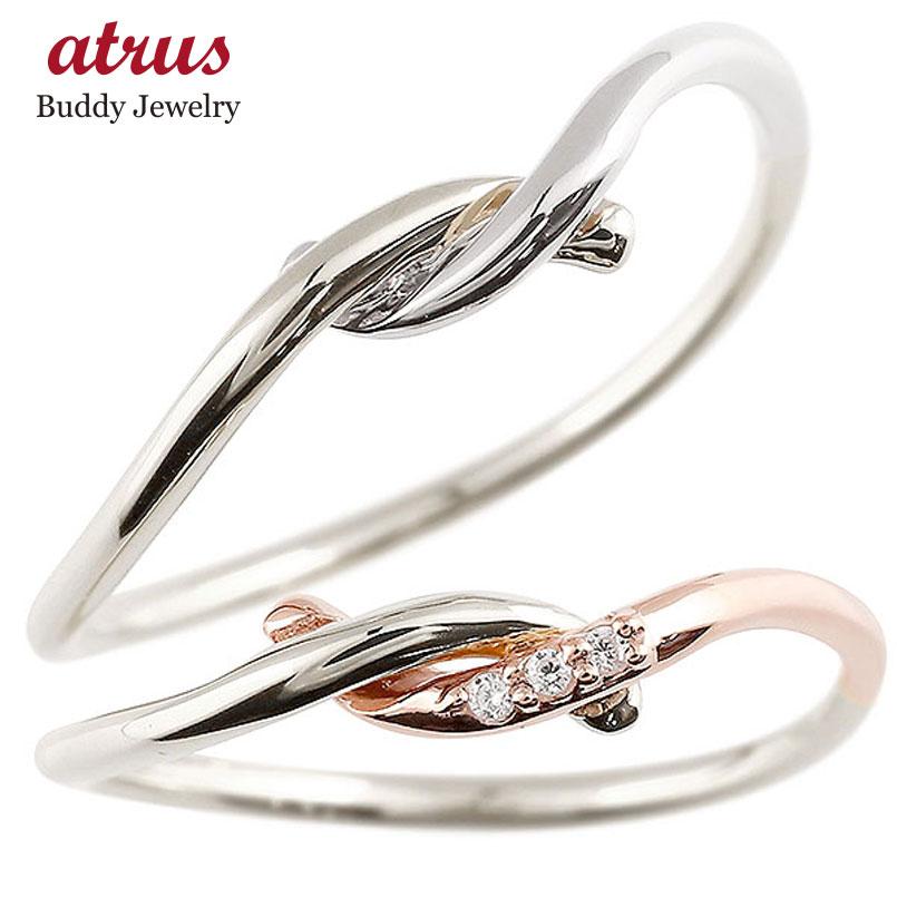 【送料無料】結婚指輪 マリッジリング ペアリング プラチナ ピンクゴールドk10 ダイヤモンド スイートペアリィー 結び リング pt900 10金 華奢 ストレート 地金リング コンビ ファッション