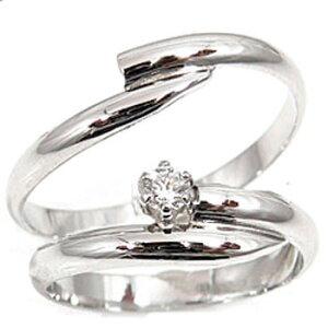 ペアリング 甲丸 マリッジリング ホワイトゴールドk10ダイヤモンド ソリティア 結婚指輪 10金 ダイヤ ストレート カップル 2.3 プレゼント 女性 送料無料 の 2個セット