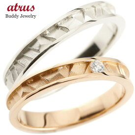結婚指輪 ペアリング ダイヤモンド プラチナ ピンクゴールドk18 マリッジリング ストレート pt900 k18 ダイヤ 贈り物 誕生日プレゼント ギフト ファッション 送料無料 の 2個セット