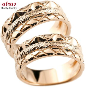 結婚指輪 ペアリング マリッジリング ピンクゴールドk10 結婚式 ストレート カップル 地金リング 10金 贈り物 誕生日プレゼント ギフト ファッション パートナー 送料無料