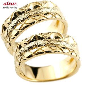 結婚指輪 ペアリング マリッジリング イエローゴールドk10 結婚式 ストレート カップル 地金リング 10金 贈り物 誕生日プレゼント ギフト ファッション パートナー 送料無料