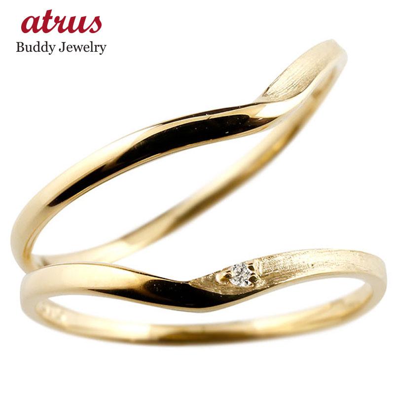 結婚指輪 【送料無料】スイートペアリィー インフィニティ ペアリング マリッジリング ダイヤモンド イエローゴールドk18 V字 つや消し 一粒 18金 華奢 ファッション