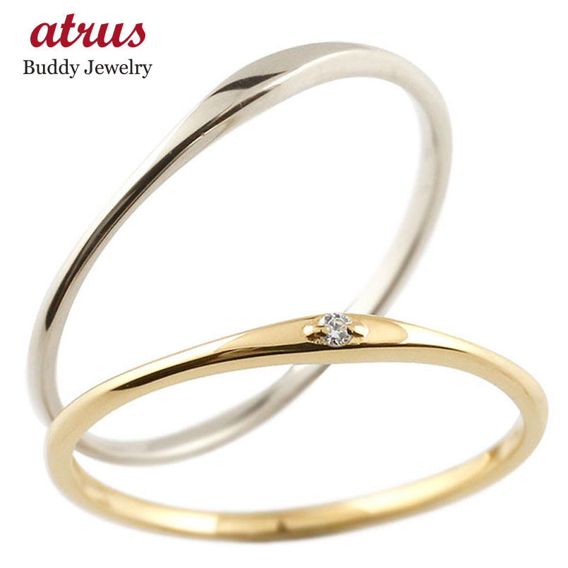 【送料無料】スイートペアリィー インフィニティ ペアリング 結婚指輪 マリッジリング ダイヤモンド イエローゴールドk10 ホワイトゴールドk10 ストレート一粒 10金 華奢 ファッション