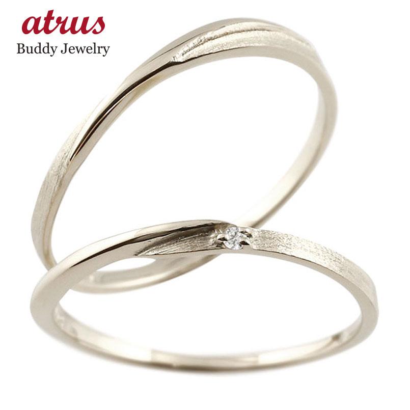 【送料無料】スイートペアリィー インフィニティ ペアリング 結婚指輪 マリッジリング ダイヤモンド ホワイトゴールドk10 S字 つや消し 一粒 10金 華奢 ファッション